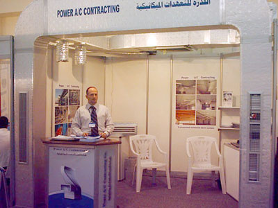 Buildex Gallery 2006