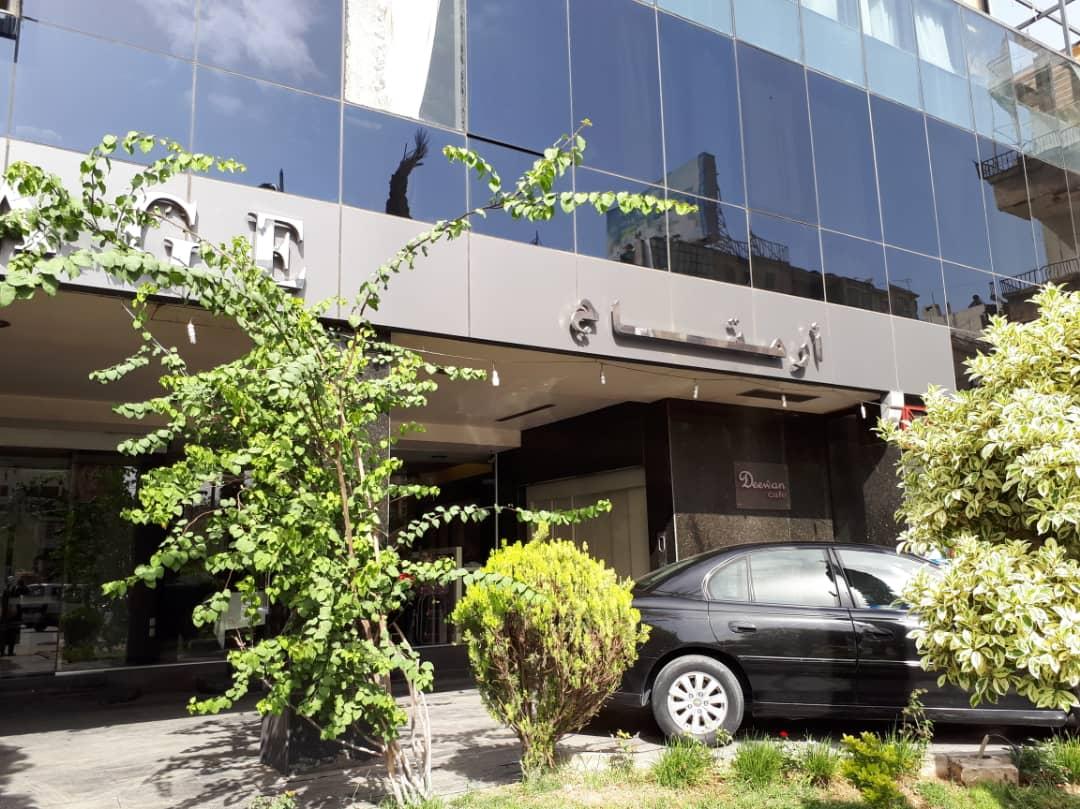 Armetage Hotel - Al-Hamra Street