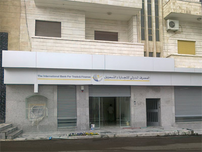 International Bank for Trade and Finance in Hama