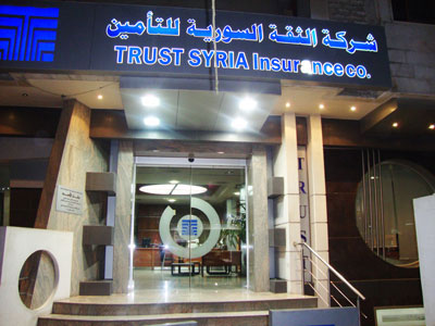 Syrian Trust Company for Insurance